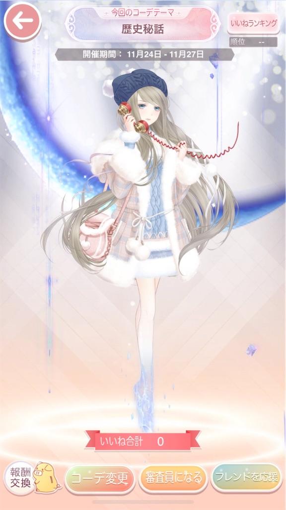 f:id:mimiura:20200822110141j:image