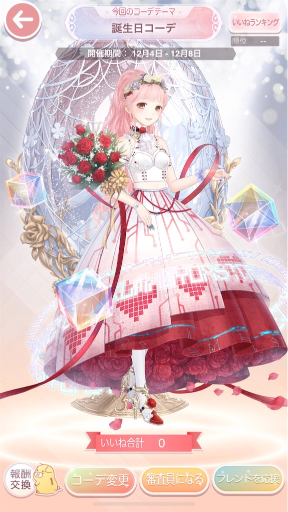 f:id:mimiura:20200822110349j:image