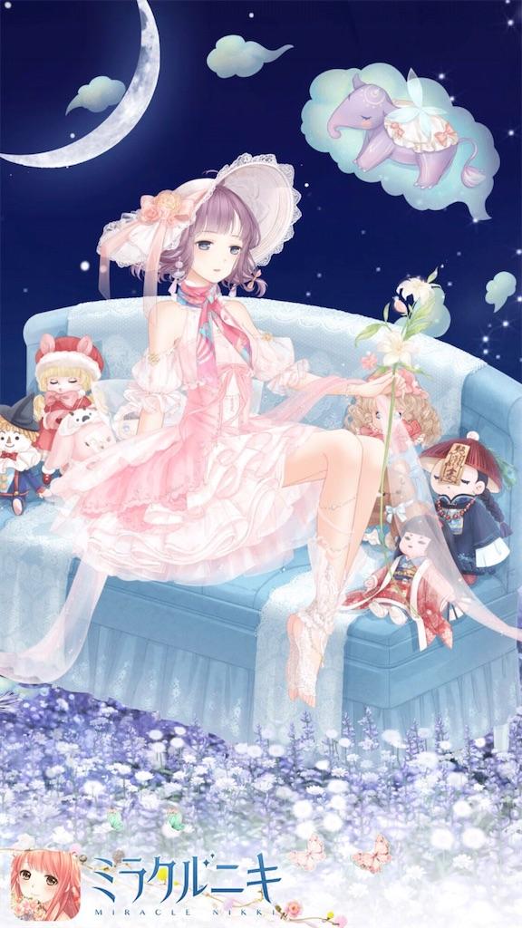f:id:mimiura:20200822110823j:image