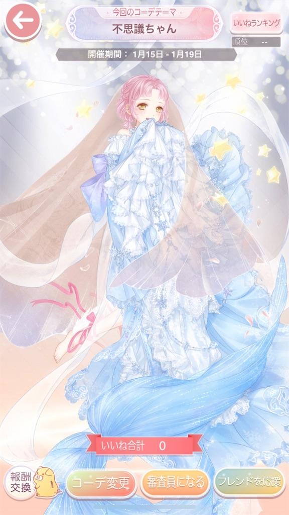 f:id:mimiura:20200822111844j:image