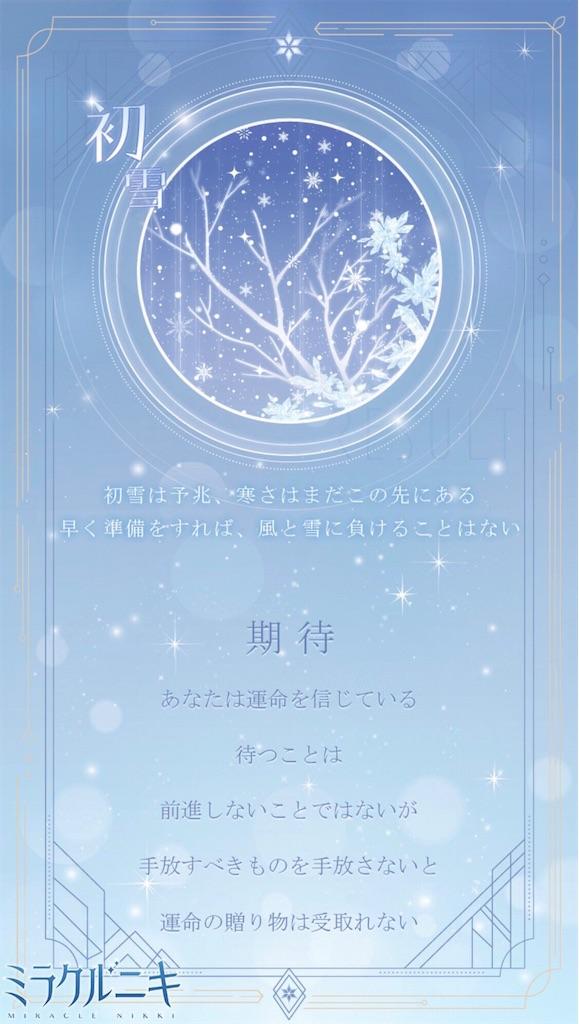 f:id:mimiura:20200822112224j:image