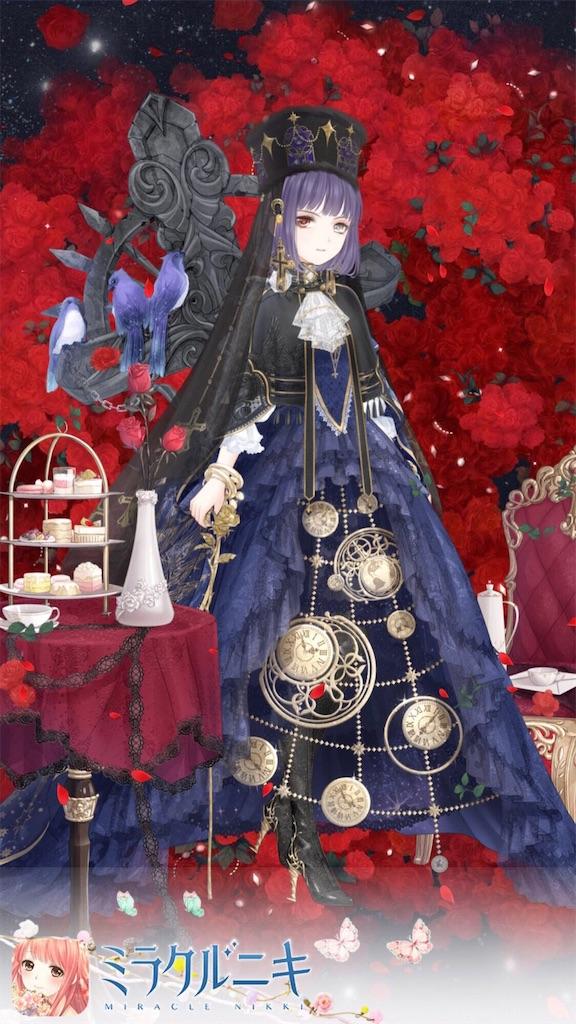 f:id:mimiura:20200822113639j:image