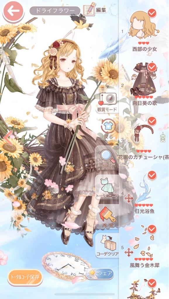 f:id:mimiura:20200822121201j:image