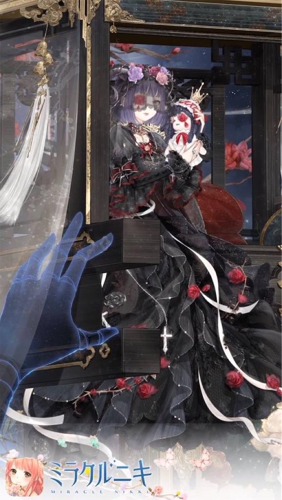f:id:mimiura:20200822121252j:image