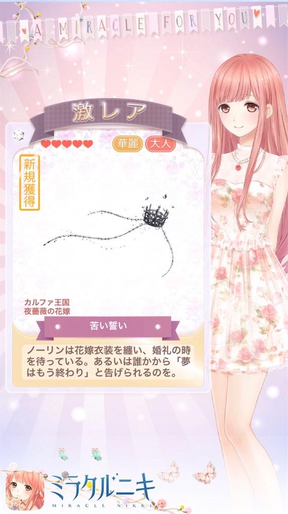 f:id:mimiura:20200822121419j:image