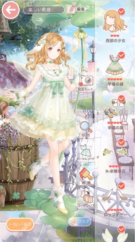 f:id:mimiura:20200822122048j:image