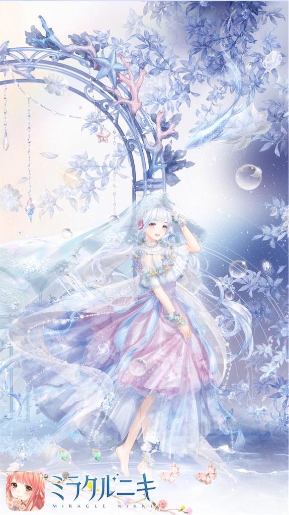 f:id:mimiura:20200822122959j:image