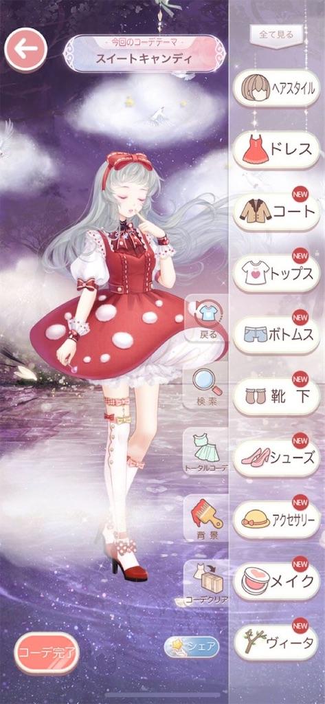 f:id:mimiura:20200822130047j:image