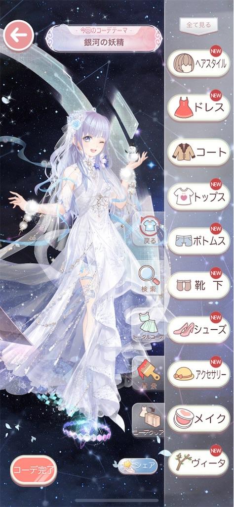 f:id:mimiura:20200822130302j:image