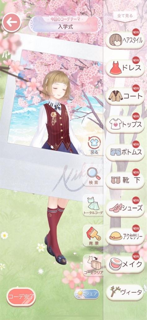 f:id:mimiura:20200822154741j:image