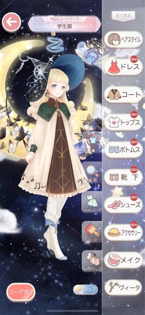 f:id:mimiura:20200822154823j:image