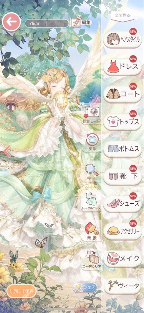 f:id:mimiura:20200822160512j:image
