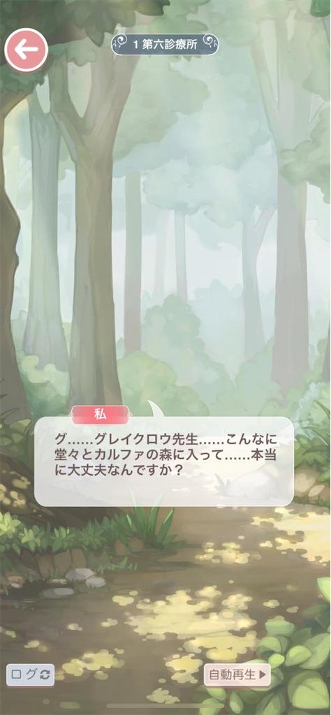 f:id:mimiura:20200822161153j:image