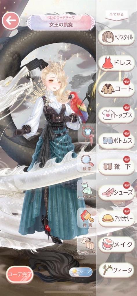 f:id:mimiura:20200822161318j:image