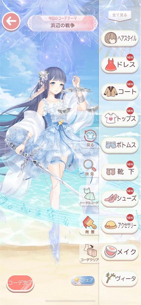 f:id:mimiura:20200822165403j:image