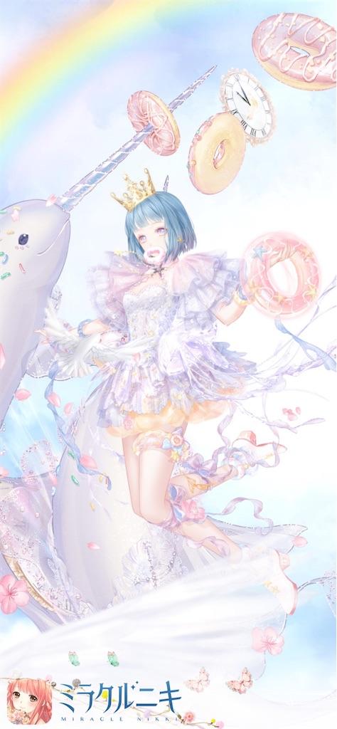 f:id:mimiura:20200822165544j:image