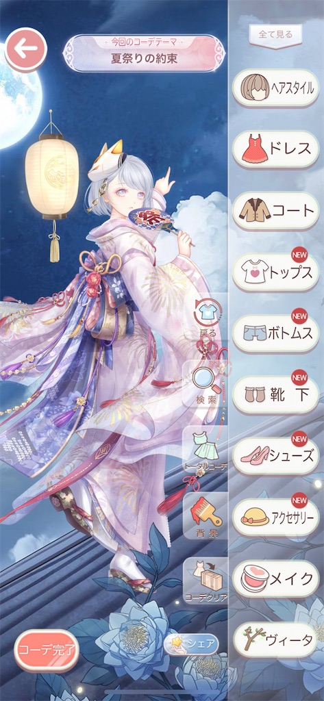 f:id:mimiura:20200822165801j:image