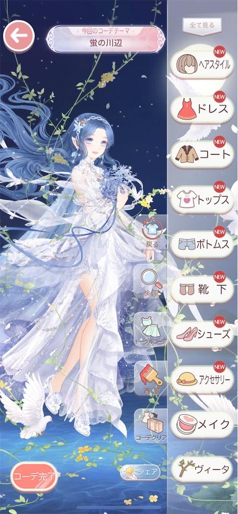 f:id:mimiura:20200822201224j:image