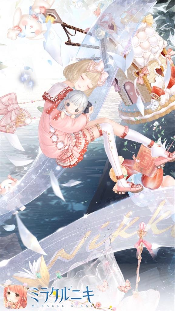 f:id:mimiura:20200822201540j:image