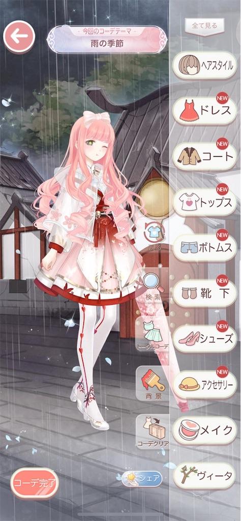 f:id:mimiura:20200822211038j:image
