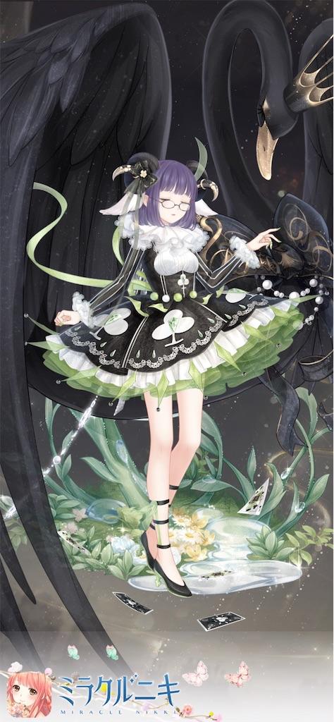 f:id:mimiura:20200822211411j:image