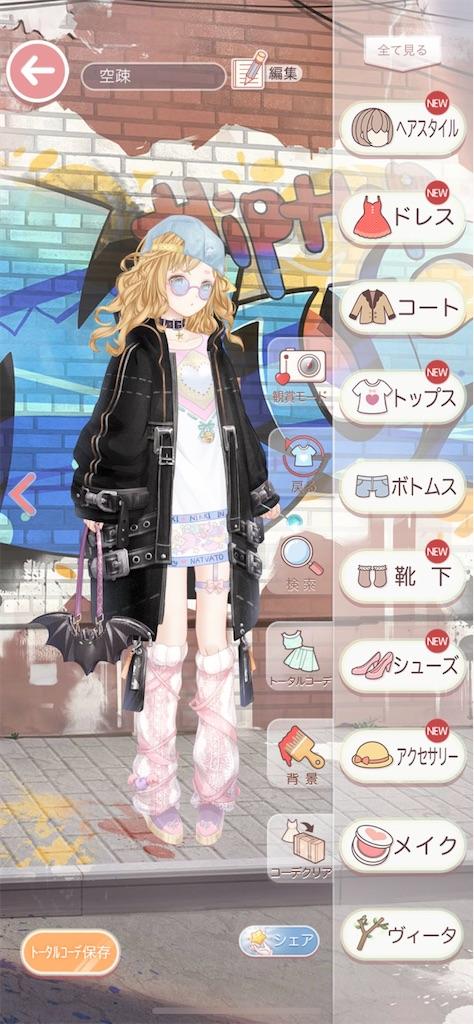 f:id:mimiura:20200822212332j:image