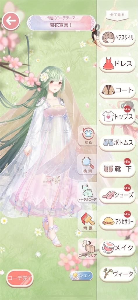 f:id:mimiura:20200822212359j:image