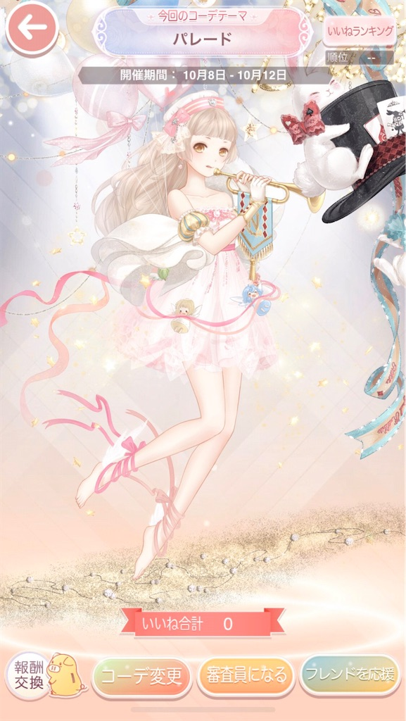 f:id:mimiura:20200822213136j:image