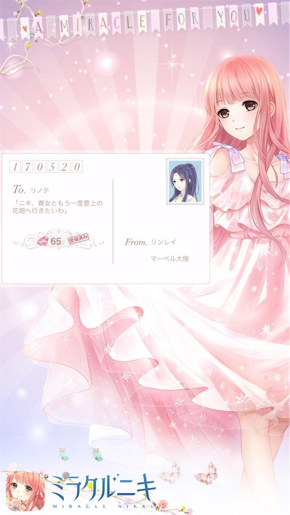 f:id:mimiura:20210529111125j:plain