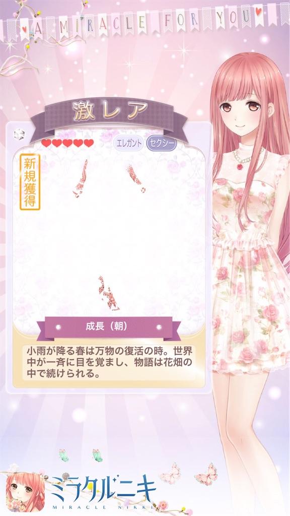 f:id:mimiura:20210529111129j:plain