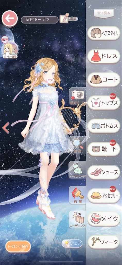 f:id:mimiura:20210529111739j:image