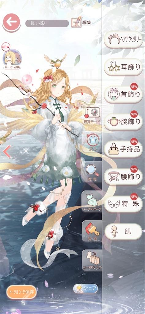 f:id:mimiura:20210529112054j:plain