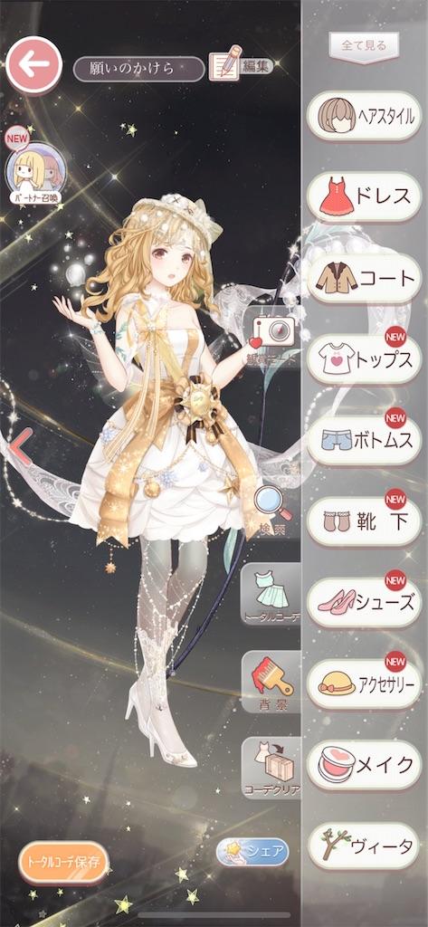 f:id:mimiura:20210529112534j:image
