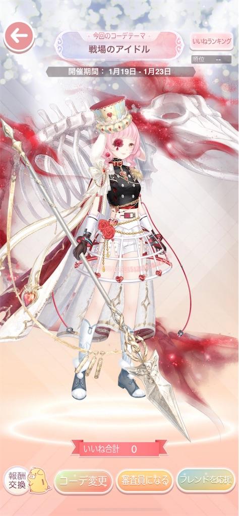 f:id:mimiura:20210529114448j:image