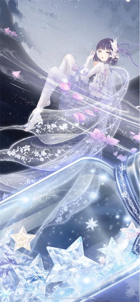 f:id:mimiura:20210529114521j:image