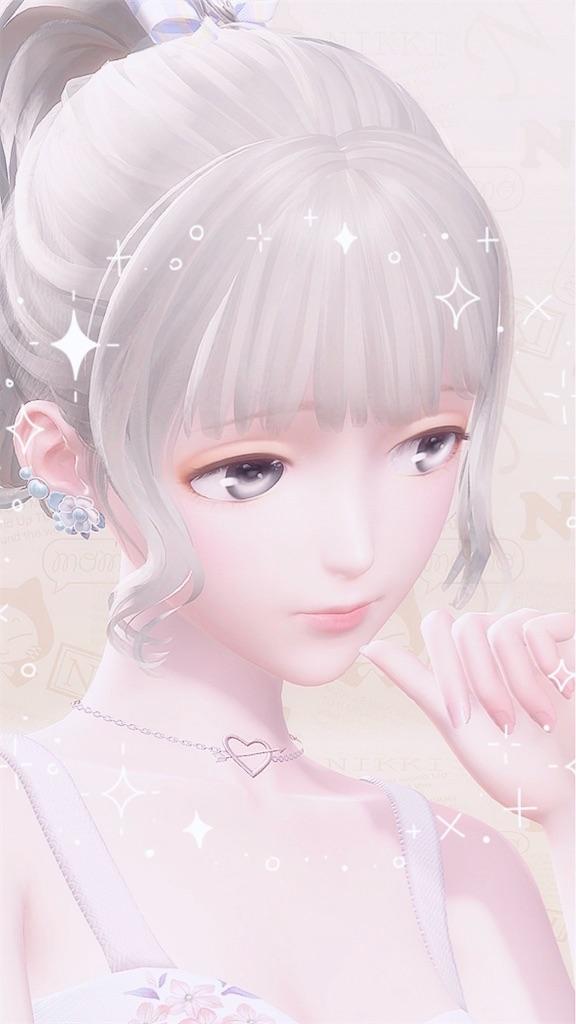 f:id:mimiura:20210529124449j:image