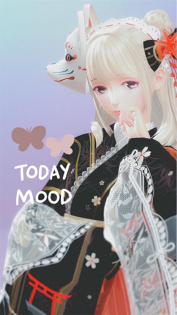 f:id:mimiura:20210529125430j:image