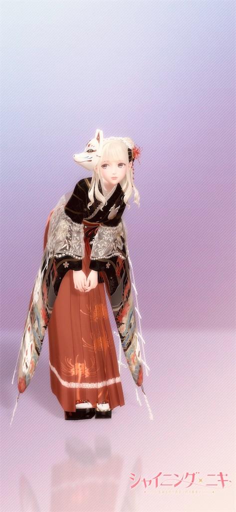 f:id:mimiura:20210529125432j:image