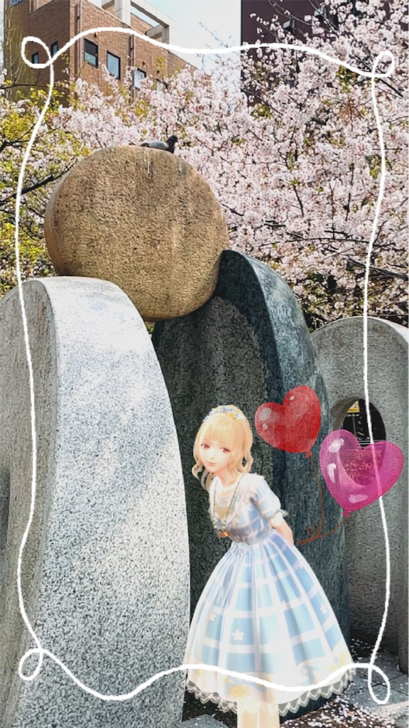 f:id:mimiura:20210529125654j:image