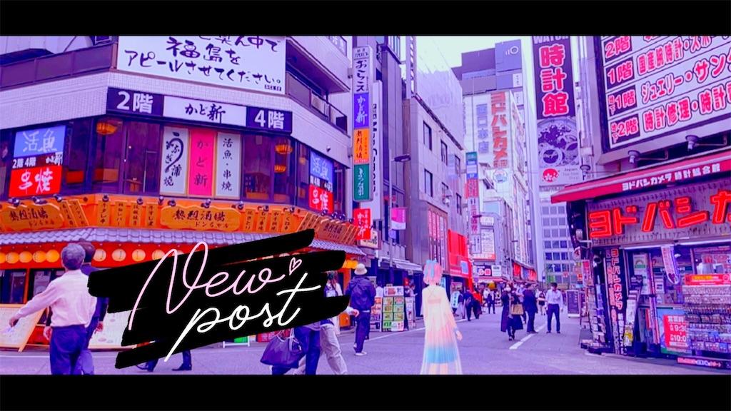 f:id:mimiura:20210529130722j:image