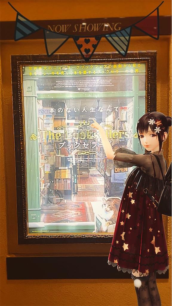 f:id:mimiura:20210529134407j:image