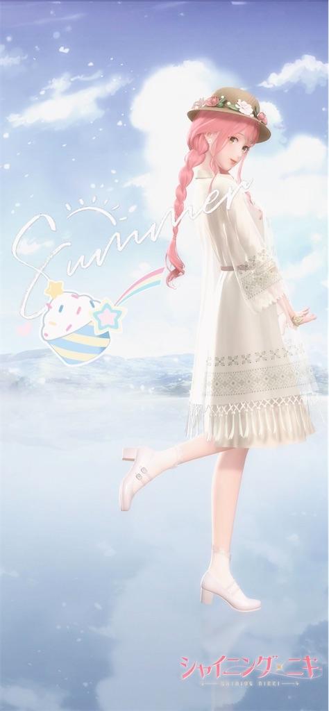 f:id:mimiura:20210529135519j:image