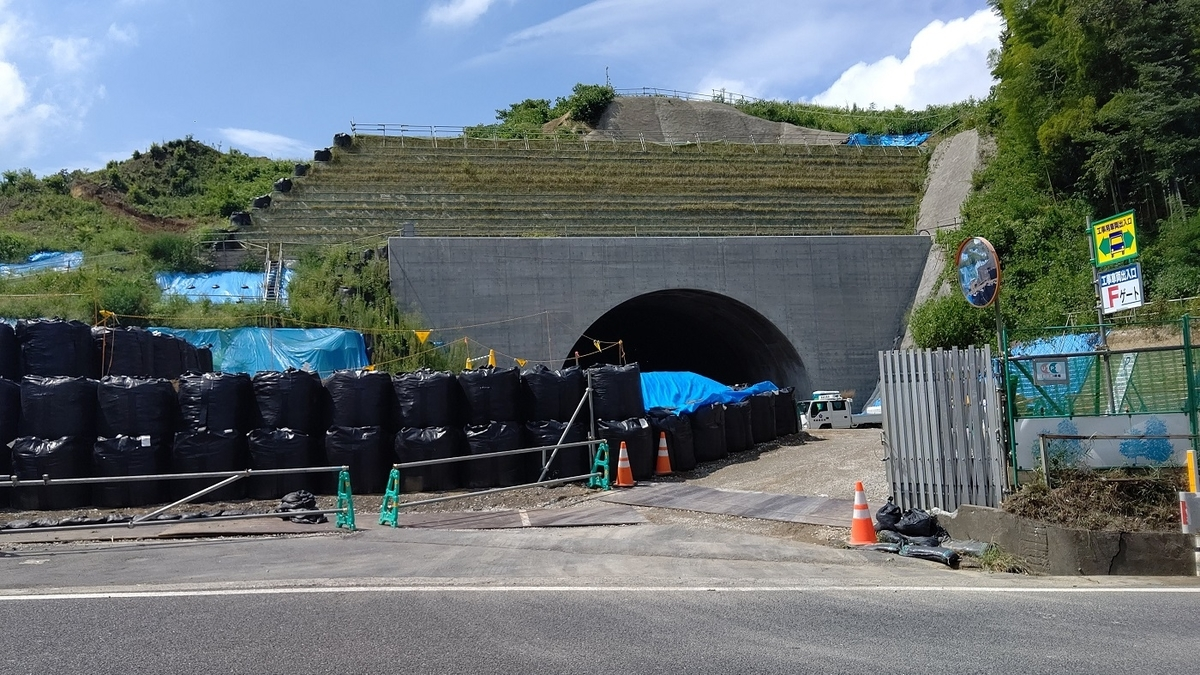 よみうりランド通り トンネル