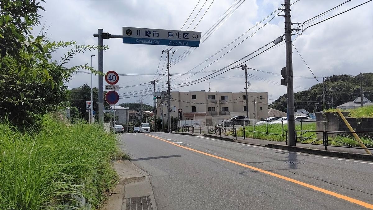 川崎市 標識