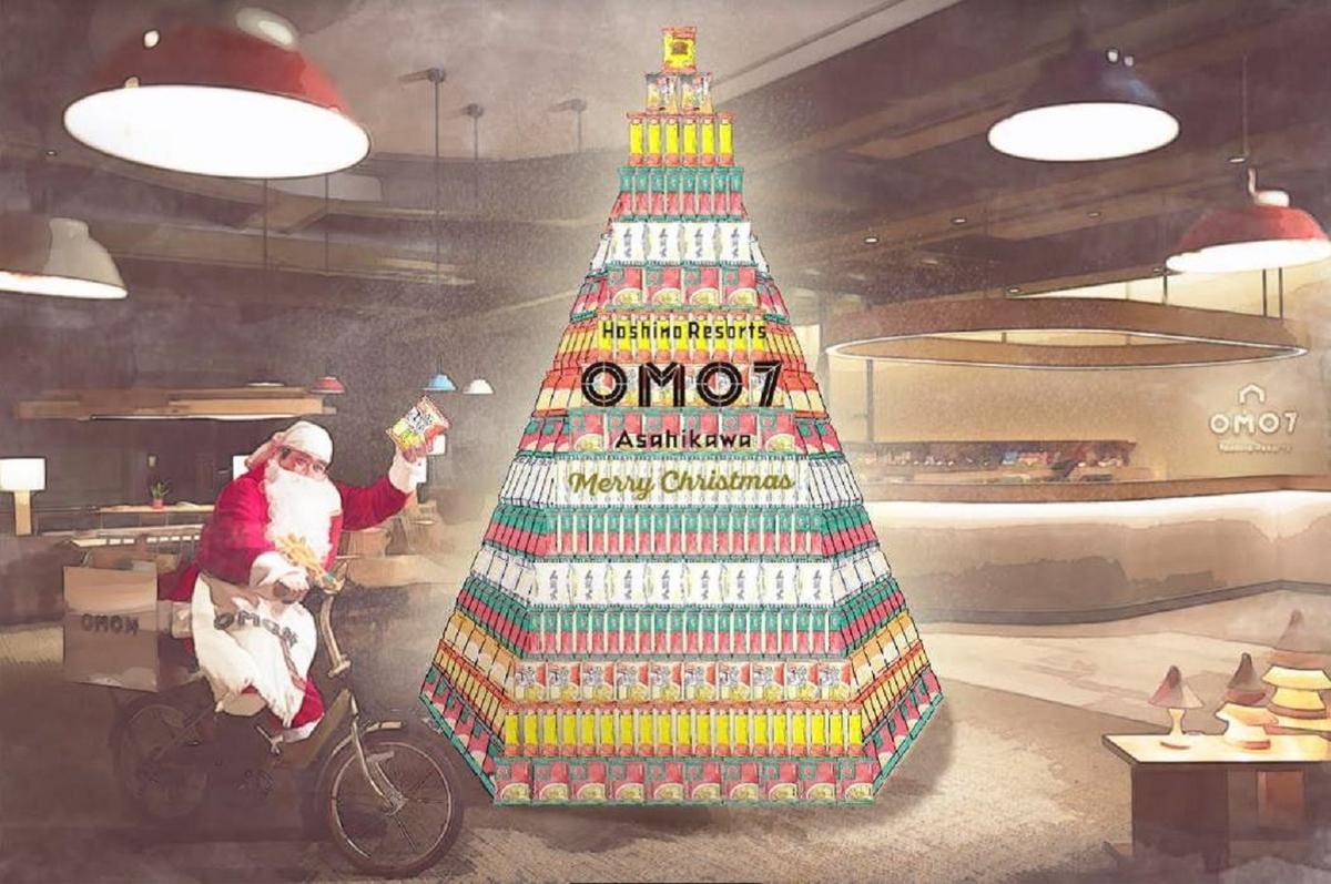 ラーメンクリスマス2020