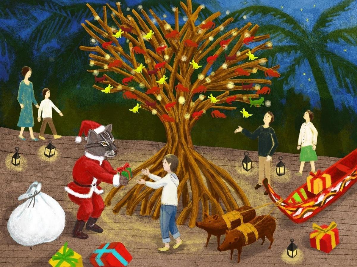 ヤマネコクリスマス2020