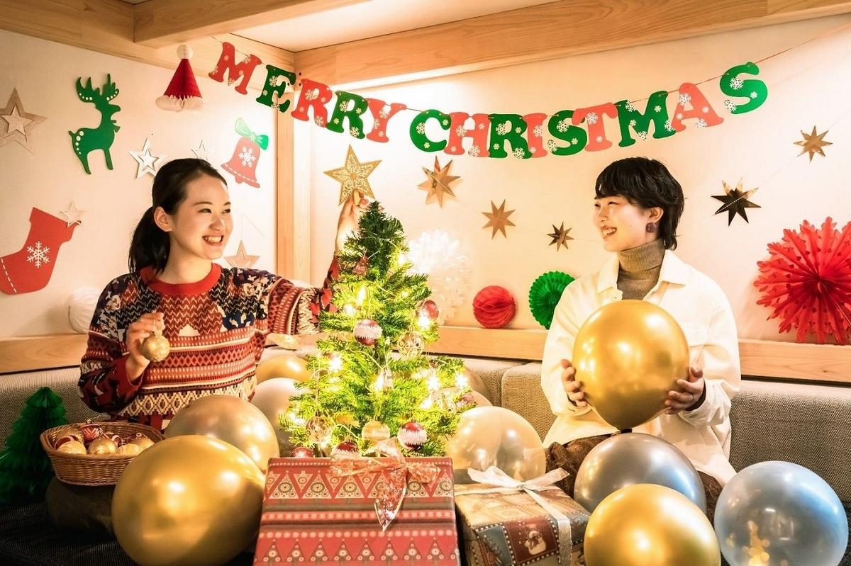 こっそり満喫クリスマスステイ