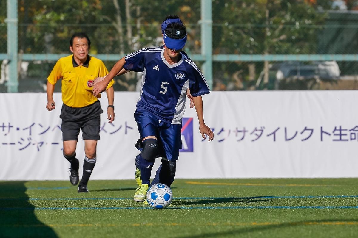 ブラインドサッカー,黒田智成,ブラサカ,たまハッサーズ,パラスポーツ