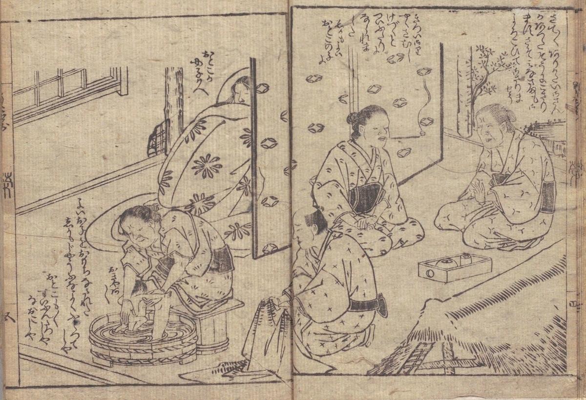 おばあさんが桃を食べて若返り、桃太郎を出産する衝撃シーン  (桃太郎一代記5巻 北尾政美 画 天明1=1781年)出典:国会図書館デジタルアーカイブ