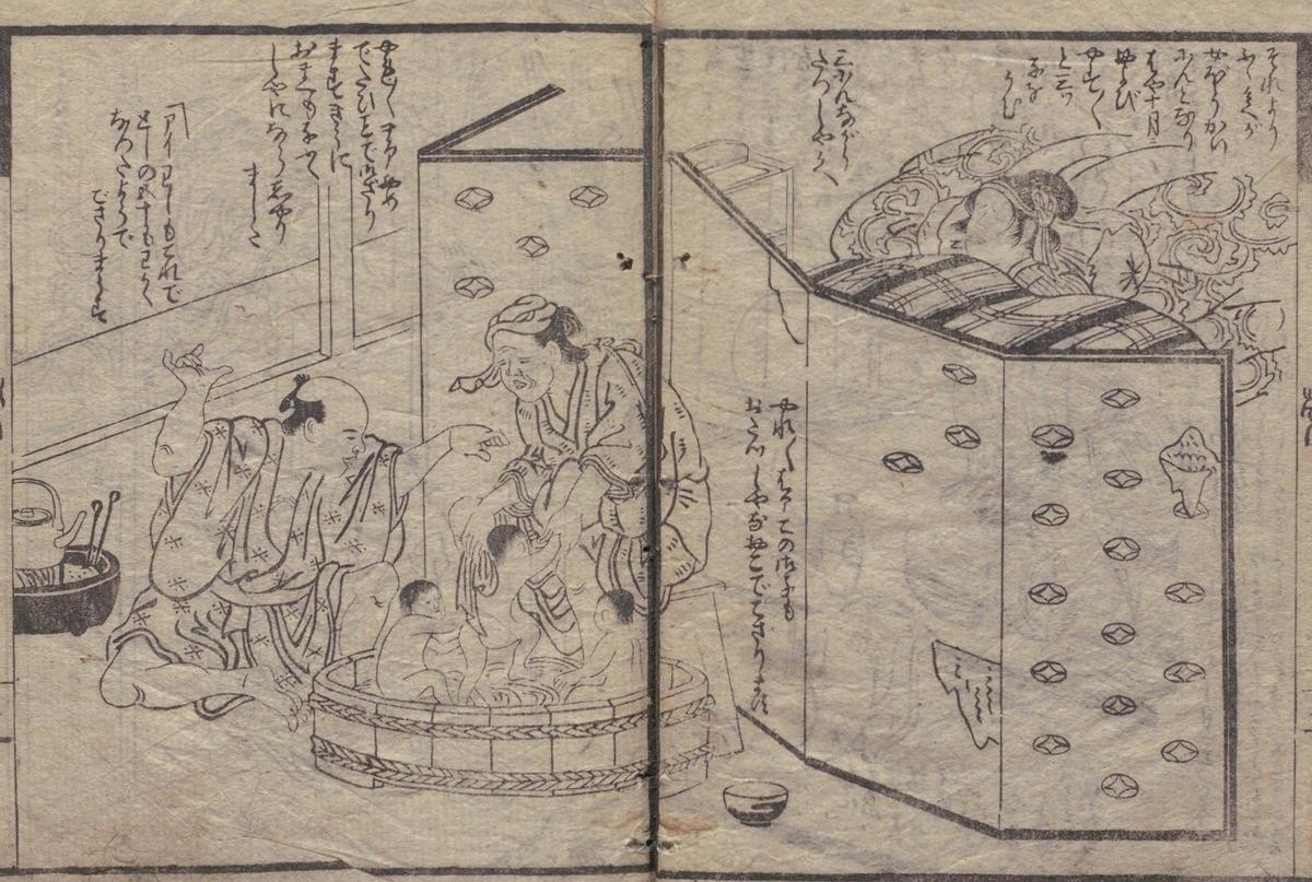 三つ子の桃太郎が描かれた「山入桃太郎昔話 3巻」菊舟 画(寛政4) 出典:国会図書館デジタルコレクション